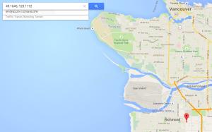 GPS-Coordinates-Vancouver-bad-300x187